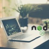 MacにNode.jsをインストールして使い始める方法